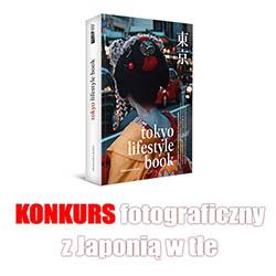 Konkurs Japoński Nasze Szlaki. Blog podróżniczy.