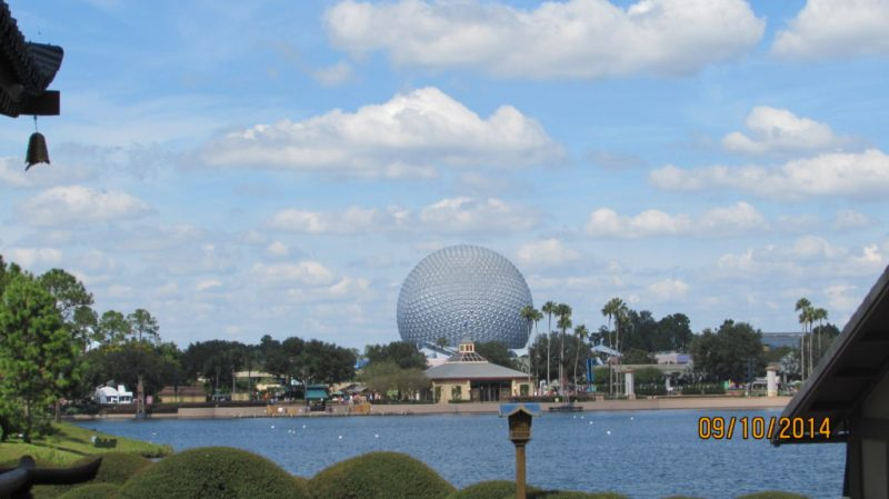 World Showcase Epcot