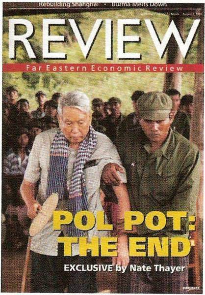 https://i2.wp.com/www.nate-thayer.com/wp-content/uploads/2015/04/feer-1997-cover-story-trial-of-pol-pot-pic.jpg