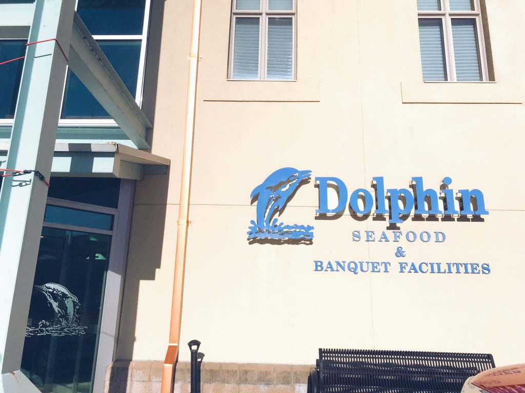 Natick, Dolphin Seafood & Banquet Facilities