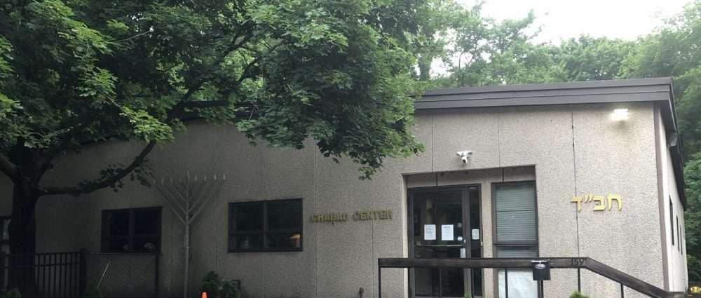 chabad center