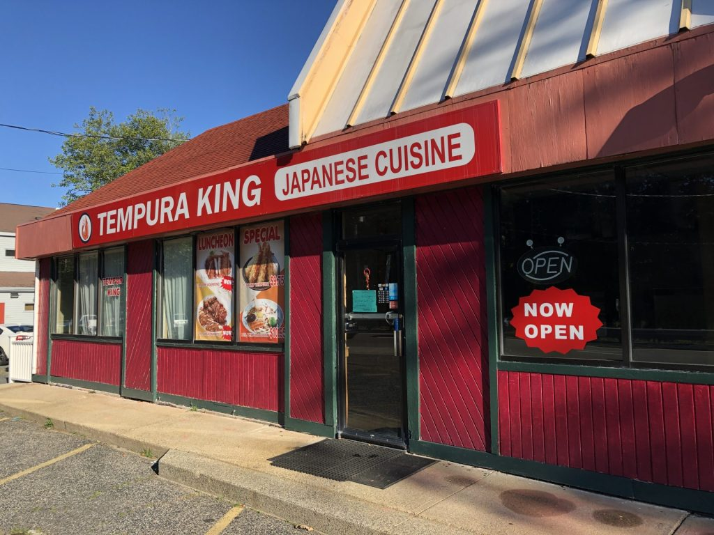 tempura king rte 9 west