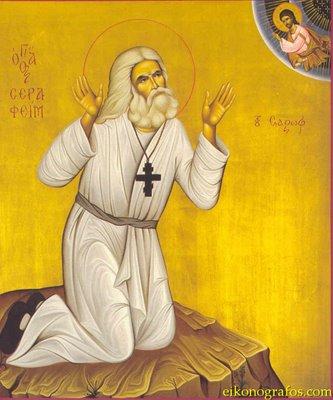 Dialogo sullo Spirito Santo tra S. Serafino di Sarov e un suo discepolo