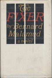 Bernard Malamud The Fixer book cover
