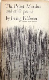 The Pripet Marshes by irving feldman cover