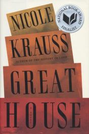 Nicole Krauss's Great House book cover