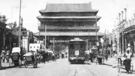 Beijing in the early 1900s