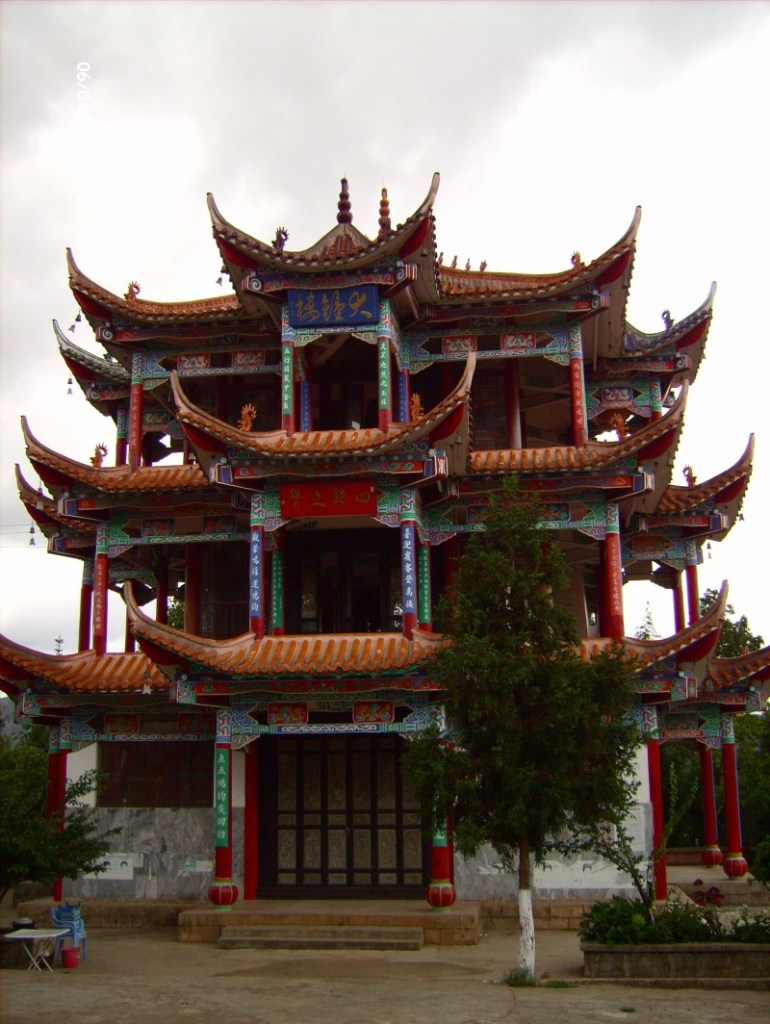 Chinese columnar structure