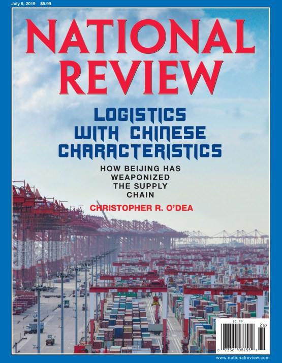 National Review Magazine Archive