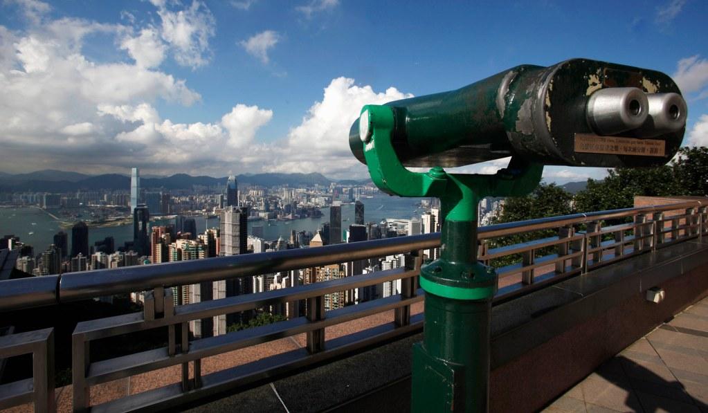 Hong Kong through Chinese Eyes