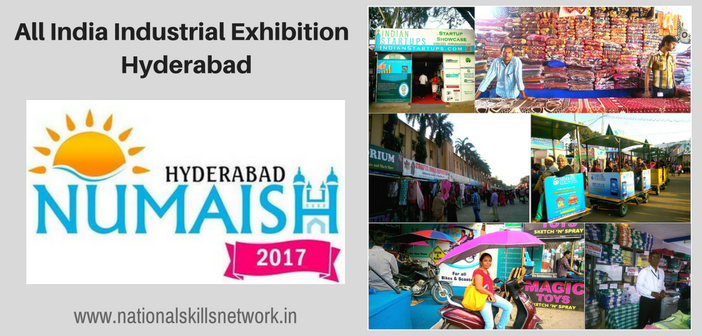 all-india-industrial-exhibition-hyderabad-2017