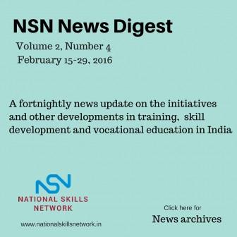 Skill Development News India February 2016
