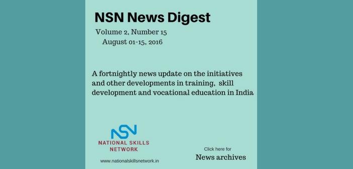 skill-development-news-digest-150816