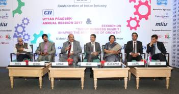 cii up annual session