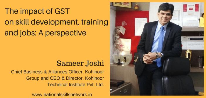 gst skills training jobs