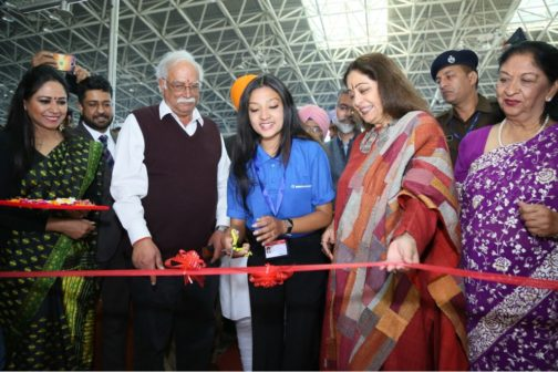 aviation-multi-skill-center-chandigarh3