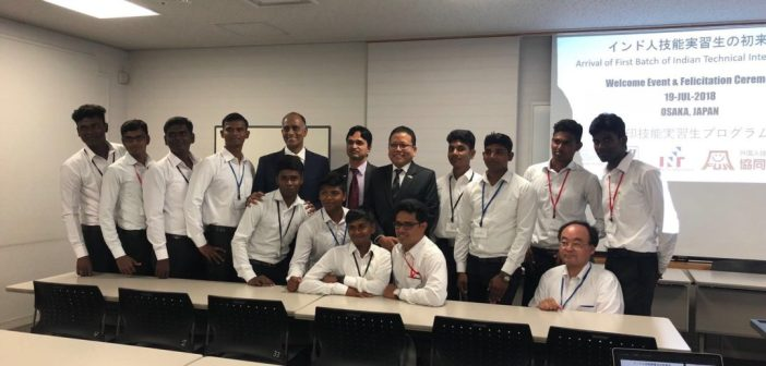 Skill India's First Batch of Indo-Japan Technical Interns