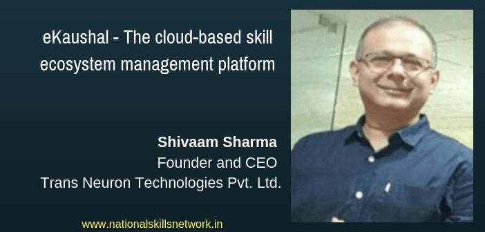 eKaushal skill ecosystem platform