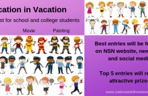 Vocation-in-Vacation-contest copy