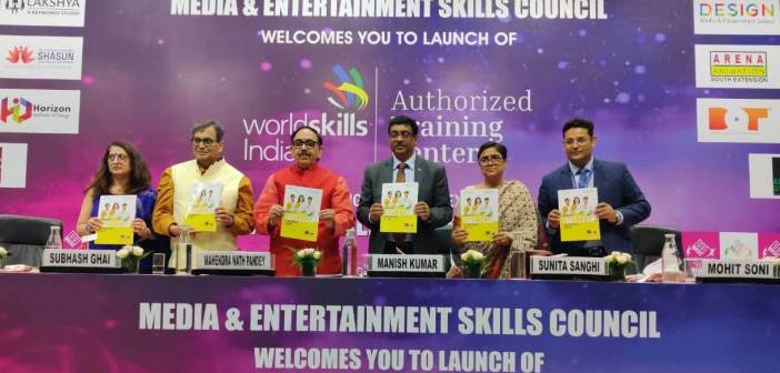 Dr. Mahendra Nath Pandey launches Authorized World Skills India Training Centers (AWSITC) for Media & Entertainment Sector