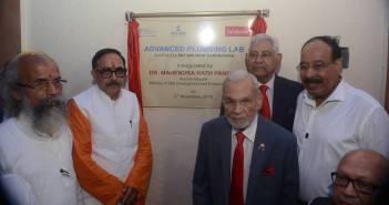 indian_plumbing_skills_council_ipsc_partners_hindware_to_set_up_a_plumbing_lab_sipt-iti_kendrapada_odisha