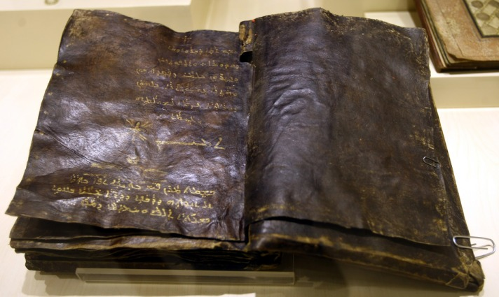 Ancient Bible in Aramaic dialected Syriac rediscovered in Turkey