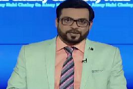 Aisay Nahi Chalay Ga With Aamir Liaquat – 26th July 2017 (Repeat)