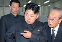 A picture of Kim Jong Un