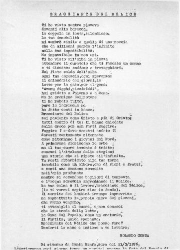 CICLOSTILE ANTIGRUPPO -29.07.1977 – 0005
