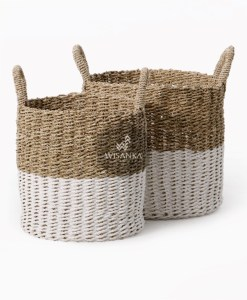 Savira Wicker Round Basket
