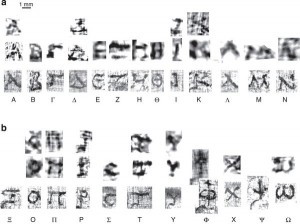 Two photographs of the Greek alphabets deciphered inside intact rolled up Herculaneum scrolls using the new technique.