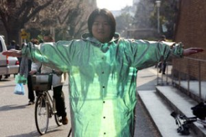 A photograph showing a real-life cloak of invisibility in action.