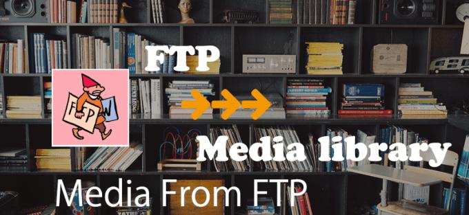 Media from FTPがすこぶる便利