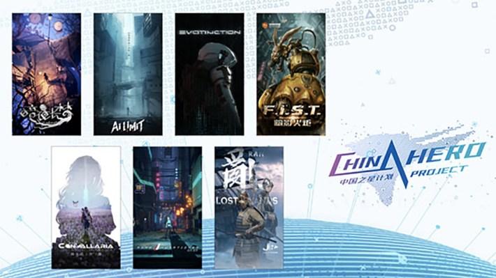 PlayStation 4 : 7 nouveaux jeux en exclusivités