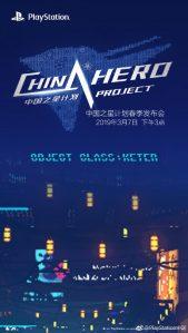 PlayStation China Hero Project
