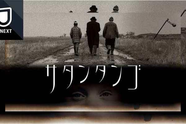 オーディション (R-15) 映画 ネタバレ r指定 動画 無料 作品  海外 リメイク U-NEXT
