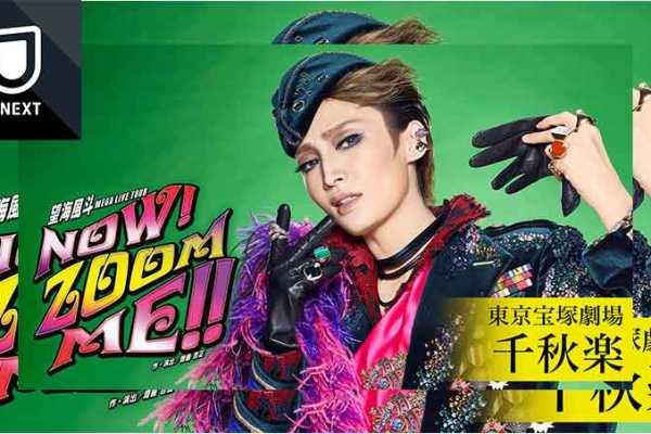 AD-LIVE 2020 ライブ配信 10/25 夜公演 動画視聴ならU-NEXT<ユーネクスト> 浅沼晋太郎・日笠陽子『AD-LIVE 2020』全16公演 – U-NEXTでライブ配信決定
