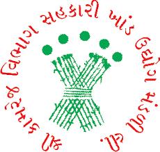 Shree Kamrej Vibhag Sahakari Khand Udyog Mandali Ltd. Recruitment For Various Posts 2021