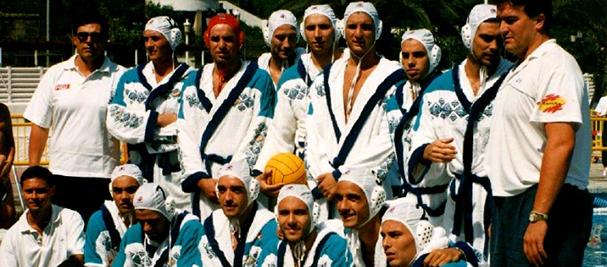 Imagen de equipo de waterpolo de España en 1994