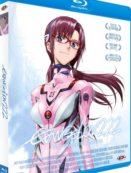 evangelion 2 22 you can not advance   blu ray 4279 Evangelion 2.22 You Can (Not) Advance MULTI 4K UHD HDR 2160p BluRay (2009)