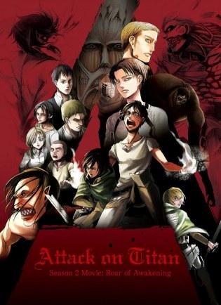 L'Attaque des Titans - Film 3 : Le Rugissement de l'Éveil - Bonus CD