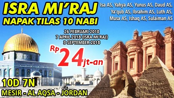 paket tour masjidil aqsa dengan nava tours