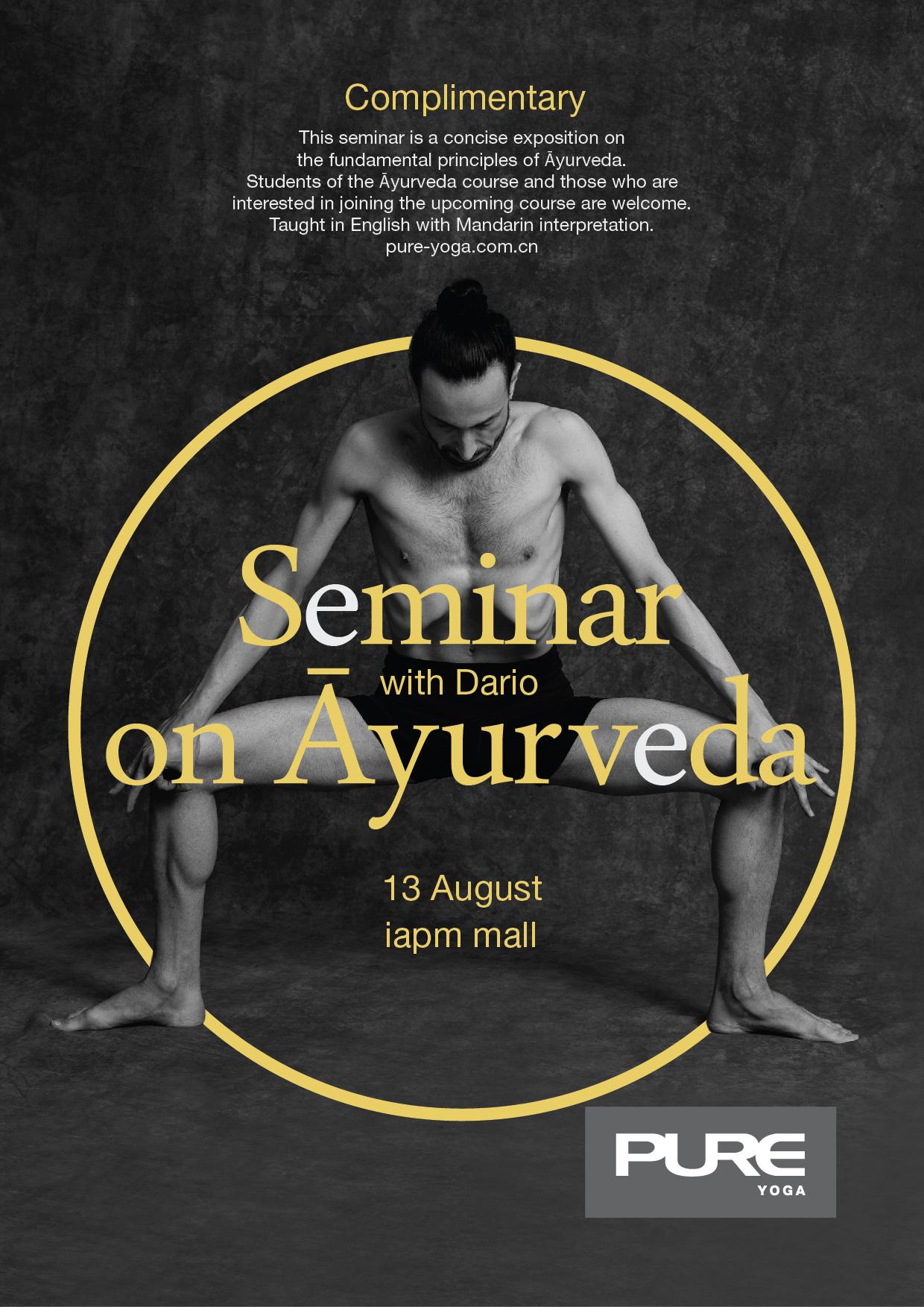 A4_Poster_14009 Seminar On Āyurveda_v2-01-2