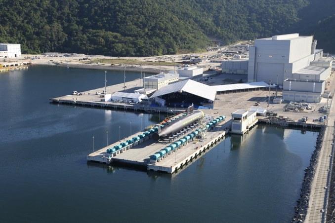 Itaguai Submarine Site Brazil ICN Prosub