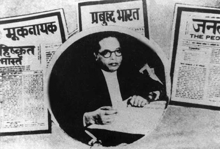 Dr. B. R. Ambedkar as Journalist
