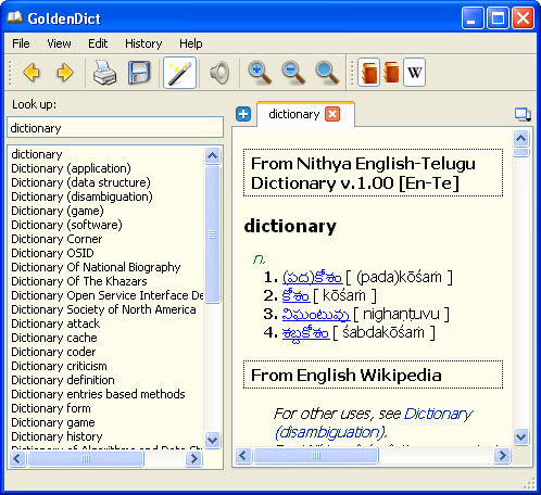 english to telugu dictionary software free download