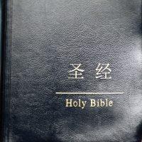 evangelism-DSum17_STP