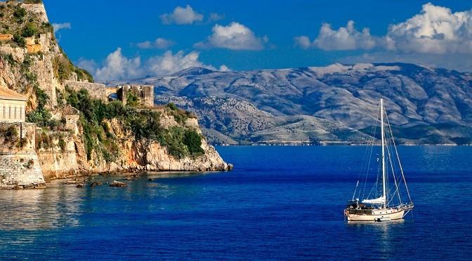 NAV 2016 (Corfu)