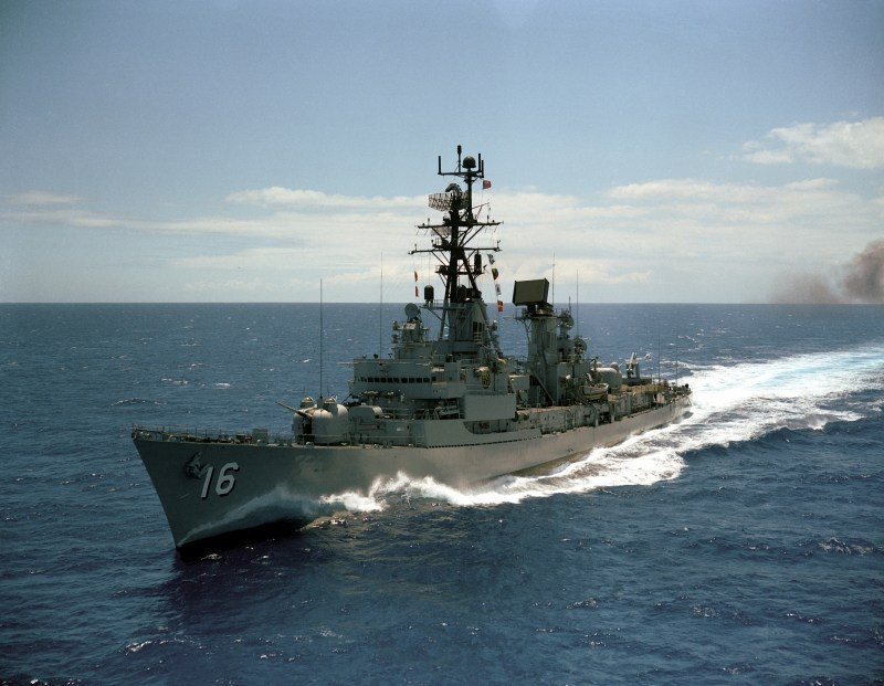 USS Joseph Strauss (DDG 16), guided missile destroyer