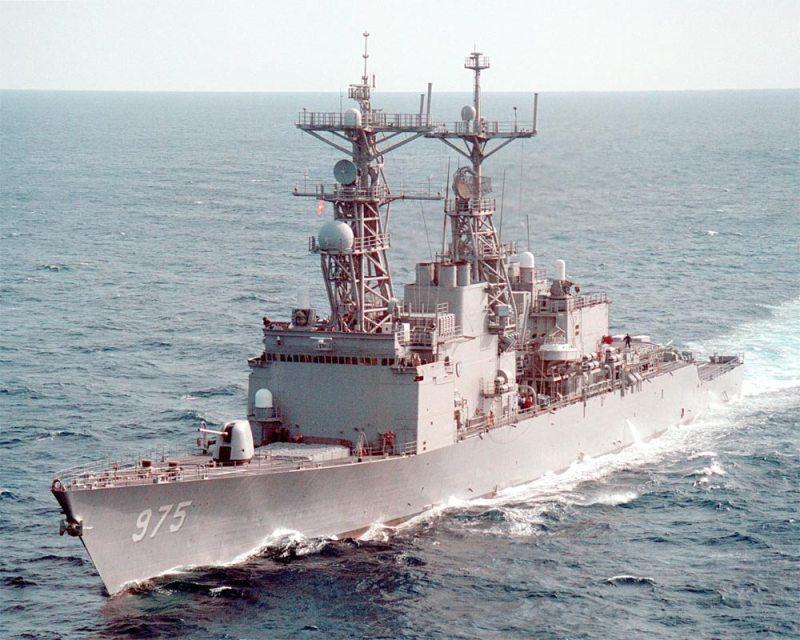 USS O'Brien (DD 975), a destroyer